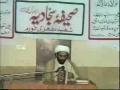 Commentary on Dua-e-Mukarim-ul-Akhlaq - Moulana Asgher Hussain Shaheedi - Urdu