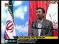 Speech By Ahmadenejad on Karrar inauguration 8-22-2010 Must Watch - English