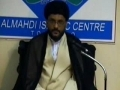Moulana Syed Adeel Raza, Quran Shanasi- Duniya mein Fasad kay Asbaab-Ramdhan 10- Urdu