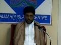 Moulana Syed Adeel Raza, Quran Shanasi- Duniya mein Fasad kay Asbaab 11 - Urdu