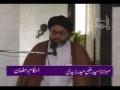 Ahkam-e-Mah-e-Ramzan - Maulana Syed Razi Haider - Urdu