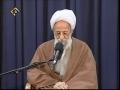 [Farsi][8]Ayatollah Misbah Yazdi Ramadan 1431 - بصیرت در روزگار فتنه