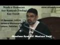 [AUDIO] Ramazan 14 - Majlis 9 - Maah-e-Ramazan Aur Kamyab Zindagi Kay Aadaab - Urdu - AMZ