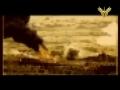 [HD] 3alli Sayfak على سيفك - Arabic