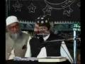 Eeman e Abu Talib  - Dr. Tahir ul Qadri 2 of 10 -  Urdu