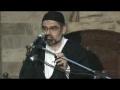 Ramazan 14 - Majlis 9 - Maah-e-Ramazan Aur Kamyab Zindagi Kay Aadaab - Urdu - AMZ