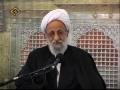 [Farsi][13]Ayatollah Misbah Yazdi Ramadan 1431 - بصیرت در روزگار فتنه