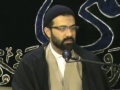 "[19]th Session - Greater Sins ""To Neglect any Obligatory Act"" by Agha HMR - Urdu"