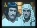 [MOVIE] Prophet Yusuf (a.s) - Episode 18 - Urdu