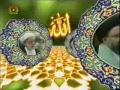 Friday Sermon - 2nd November 2007 - Urdu