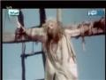 [Serial] السيد المسيح The Messiah - Episode 16 - Arabic