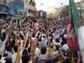Al-Quds Universal Day in Karachi - 03 SEP 2010 - Urdu