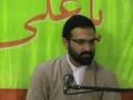 22nd QA Session with Agha Hassan Mujtaba Rizvi - Urdu