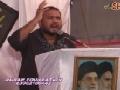 Munqabat - Tergi e Dehr main Raushan dia Quran hai by Br. Qasim Naqvi - Urdu