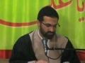 27th QA Session with Agha Hassan Mujtaba Rizvi - Urdu