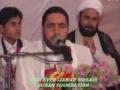 Outstanding Quran recitation by Qari Syed Jawad Mosavi - Arabic