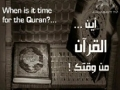 When is the time for Quran ? - All Languages