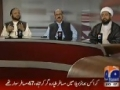 Part 2 Discussion: Attack on Youm Al-Quds Jaloos - Urdu