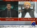Part 3 Discussion: Attack on Youm Al-Quds Jaloos - Urdu