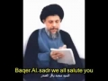 Shaheed Al-Iraq 2 of 4 شهيد العراق السيد محمد باقر الصدر - Arabic