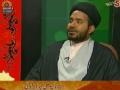 مشعل راہ - Topic: عصمت پیغمبر اسلام صلی ا۔۔۔ علیہ و الہ Infallibility - Urdu