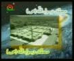 Mera Payambar - Muzaffar Warsi - Naat - Urdu