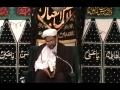 [16] Maulana Muhammad Baig - Seera of Prophet Muhammad (s) - English