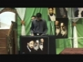 Shaheed Arif Hussain Ul Hussaini Barsi Part 2  - UK London August 7, 2010 - Urdu