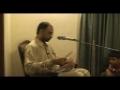 Tawheed - 9a of 14 - Prof Syed Haider Raza - 12th Ramazan, 23-Aug-10 - Urdu