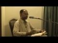 Tawheed - 9b of 14 - Prof Syed Haider Raza - 12th Ramazan, 23-Aug-10 - Urdu
