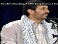 Ahmadinejad: UNSC Being Used For Western Domination, 9/11 Tribunal Must - 27 SEP 2010 - English