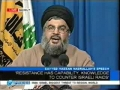 Sayyed Hassan Nasrallah Speech - press tv - 2nd week of November - English