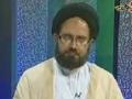 مشعل راہ - Topic: Imamat ki Zaroorat - Urdu