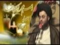 [2] Imam Mahdi (ajtf) Re-appearance:  The Divine Covenant - Arabic sub English