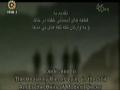 Nabsh Qalb - City of a Shaheed (Martyr) Movie - Farsi sub English