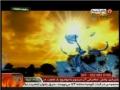 تو قدر آب چه دانی - Poetry about Imam Mahdi (ajtf) - Persian
