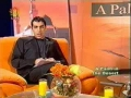 Islamic Unity - By Dr.Abbas Shameli - English
