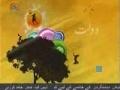Gharana Talk Show - Topic: Obedience of Husband in Islam - Urdu