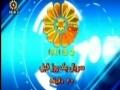 Drama Serial A DAY BEFORE Episode 8 - Farsi sub English