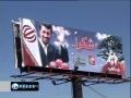 Beirut prepares for Ahmadinejad visit - 12oct2010 - English