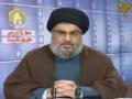 [9 OCTOBER 2010] - السيد حسن نصر الله في احتفال جهاد البناء - Arabic