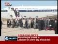 President Ahmadinejad arrives in Beirut - 13Oct2010 - English