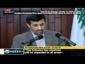 [ENGLISH] President Ahmadinejad Speech At Baabdah Palace Beirut - 13Oct2010