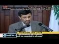 [ENGLISH] President Ahmadinejad Speech At Baabdah Palace Beirut - 13Oct2010