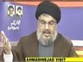 Hassan Nasrallah (HA) at rally Honouring and welcoming President Ahmadinejad (HA) OCT 13 2010 - [ENGLISH