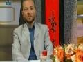 پیام رحمان - Topic: سورہ ص - Urdu