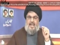 [CLIP] Sayyed Nasrallah on Insulting Wives of Prophet Muhammad (s) - English