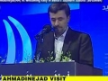 "[ENGLISH] Ahmadinejad""s Speech In Southern Suburbs of Beirut Lebanon 13OCT2010"