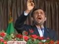 [ARABIC FARSI] كلمة الدكتور احمدي نجاد 10/14/2010 | بنت جبيل Ahmadinejad Bint Jbeil - 14oct10