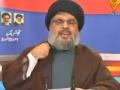 [CLIP] السيد نصر الله على شتم زوجات النبي - Arabic